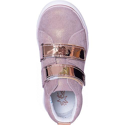 Ботинки Котофей - bronze от Котофей