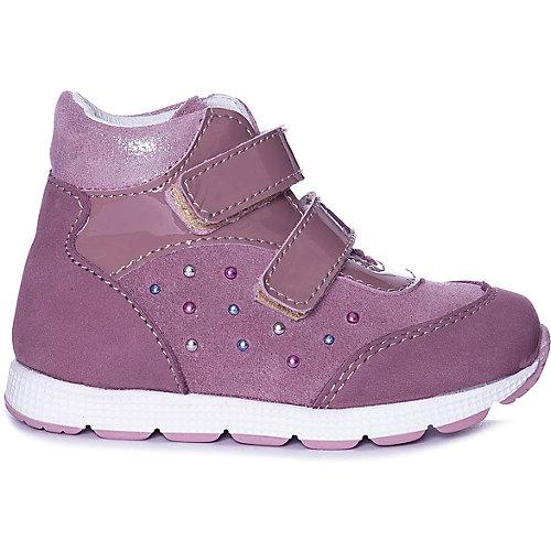 Ботинки Котофей - блекло-розовый от Котофей