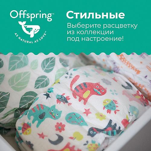 Эко-подгузники Offspring M 6-10 кг., 3 шт. от Offspring