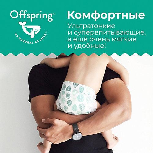 Эко-подгузники Offspring S 3-7 кг., 3 шт. от Offspring