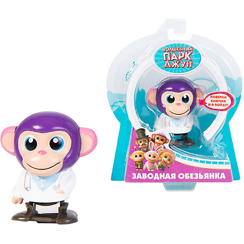 Заводная обезьянка Волшебный парк Джун, Доктор от Волшебный парк Джун