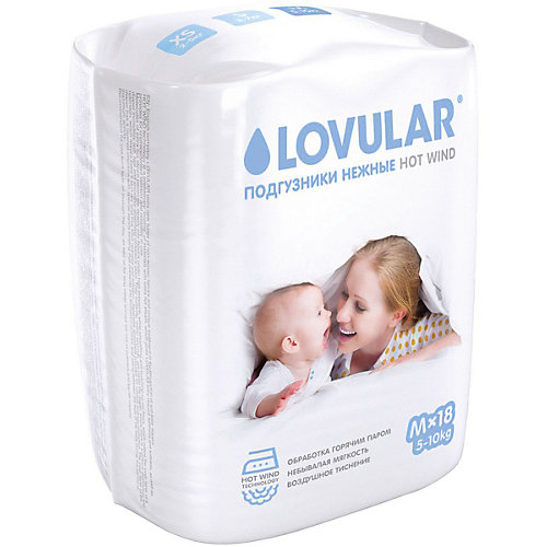 Подгузники Lovular Hot Wind M 5-10 кг., 18 шт.