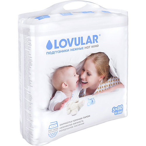 Подгузники Lovular Hot Wind S 3-7 кг., 22 шт.