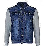 Джинсовая куртка Gulliver