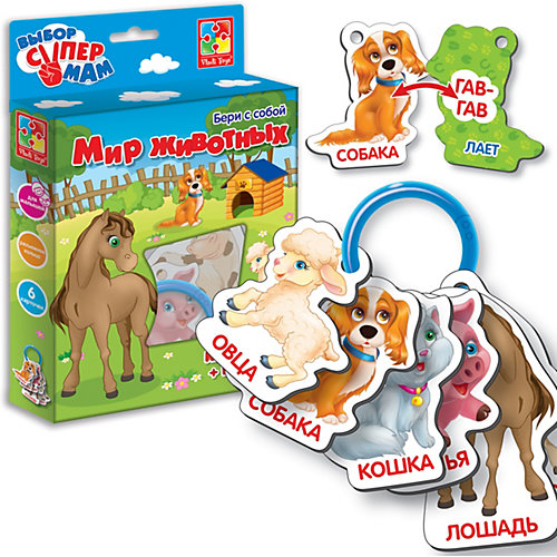 """Фигурные карточки на кольце Vladi Toys """"Мир животных"""" от Vladi Toys"""