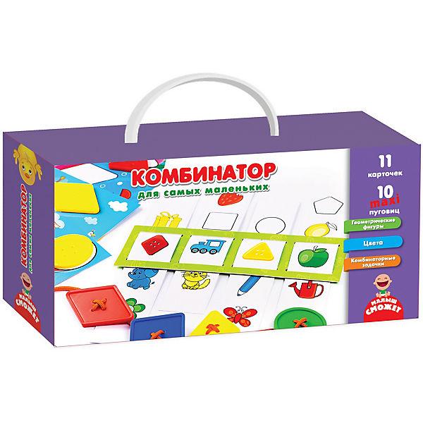 """Развивающая игра Vladi Toys """"Комбинатор для самых маленьких"""""""