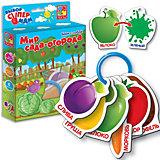 "Фигурные карточки на кольце Vladi Toys ""Мир сада-огорода"""