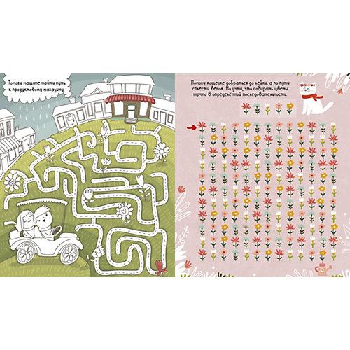 """Книга с заданиями Clever """"Лабиринты для малышей"""" от Clever"""