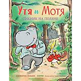 """Книжка-картинка Clever """"Утя и Мотя: Пикник на поляне"""""""