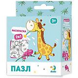 Пазл-раскраска 2в1 Dodo Жирафенок