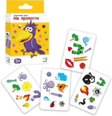 Карточная игра Dodo Не пропусти
