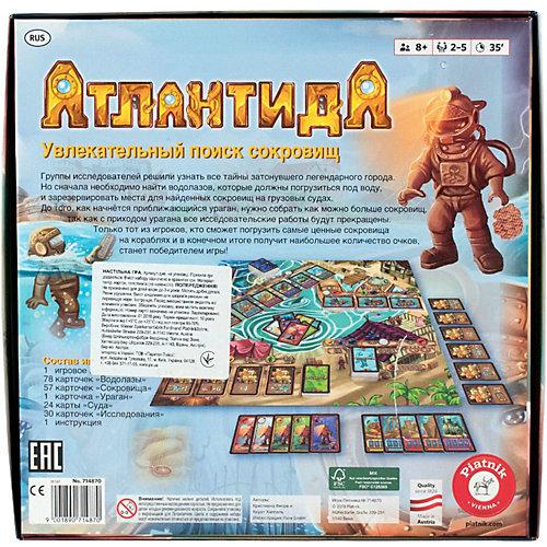 Настольная игра Piatnik Антантида