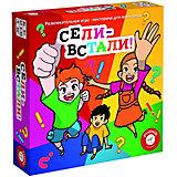 Настольная игра Piatnik Сели-встаали!