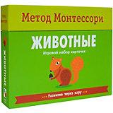 """Игровой набор карточек Мозаика-синтез Метод Монтесcори """"Развитие через игру. Животные"""""""