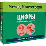 """Игровой набор карточек Мозаика-синтез Метод Монтесcори """"Развитие через игру. Цифры"""""""