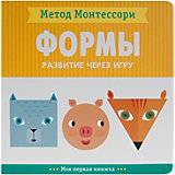 """Моя первая книжка Мозаика-синтез Метод Монтесcори """"Развитие через игру. Формы"""""""