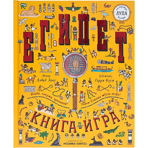 """Книга с лупой Мозаика-синтез """"Найди и покажи. Египет"""" от Мозаика-Синтез"""