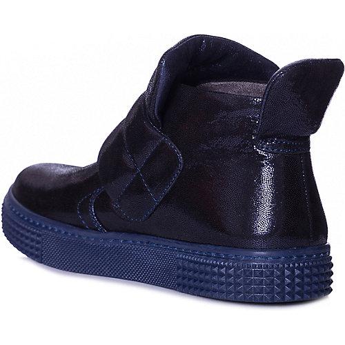 Ботинки Tiflani - темно-синий от Tiflani