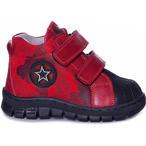 Ботинки Tiflani - красный от Tiflani