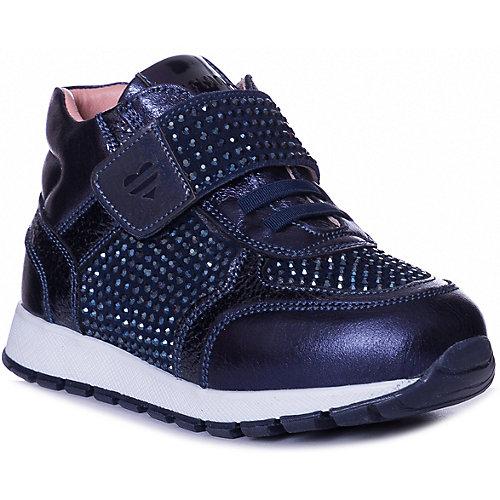 Ботинки Tiflani - синий от Tiflani