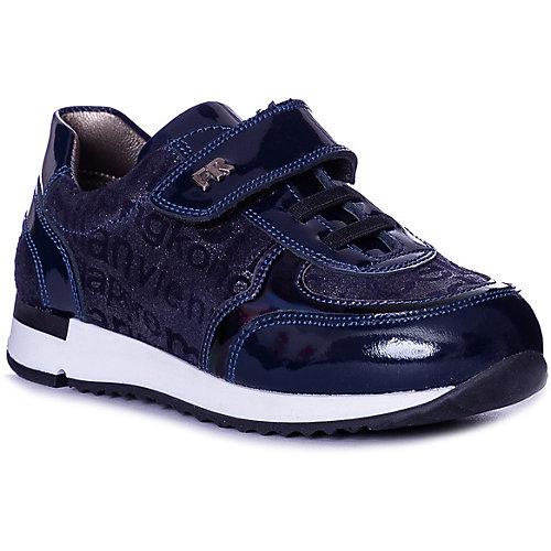 Кроссовки Tiflani - синий от Tiflani
