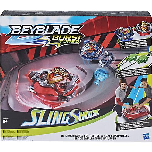 Арена Beyblade SlingShock Раш от Hasbro