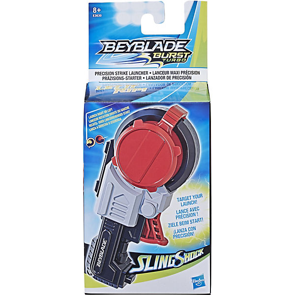 Пусковое устройство Beyblade SlingShock Пресижен страйк