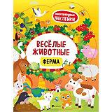"""Книжка с наклейками """"Весёлые животные"""" Ферма"""