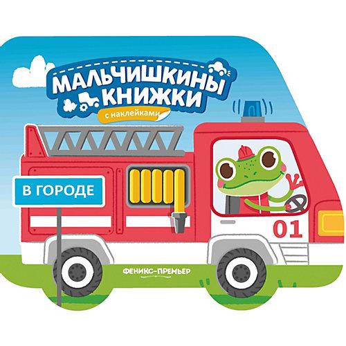 """Книжка с наклейками """"В городе"""" от Fenix"""