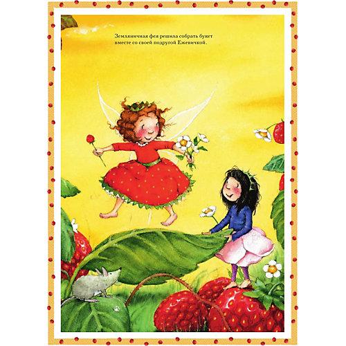 """Книга с заданиями  """"Чудеса в Солнечном лесу"""" от Издательство АСТ"""