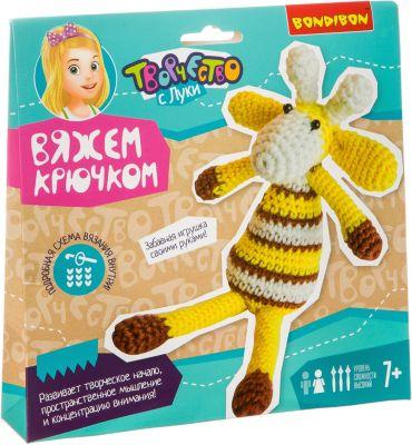Набор для вязания крючком  Bondibon Жираф