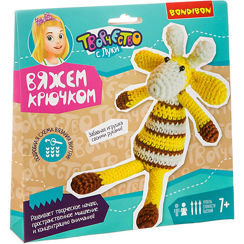 Набор для вязания крючком  Bondibon Жираф от Bondibon