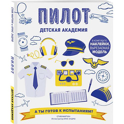 """Познавательная книга """"Пилот"""", С. Мартин от Эксмо"""