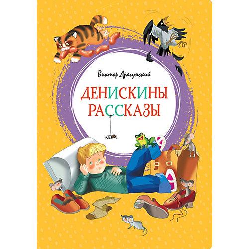 """Сборник Махаон """"Денискины рассказы"""" от Махаон"""