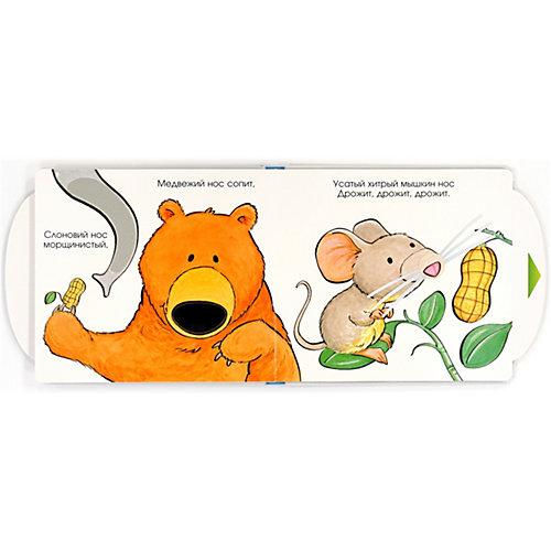 "Книжка-игрушка Махаон ""Вот так нос!"" от Махаон"