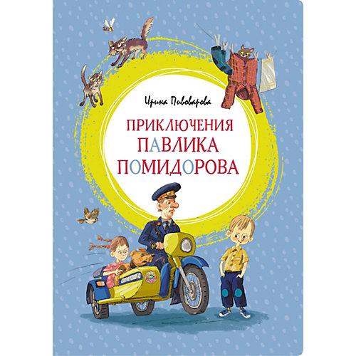Приключения Павлика Помидорова, Махаон от Махаон