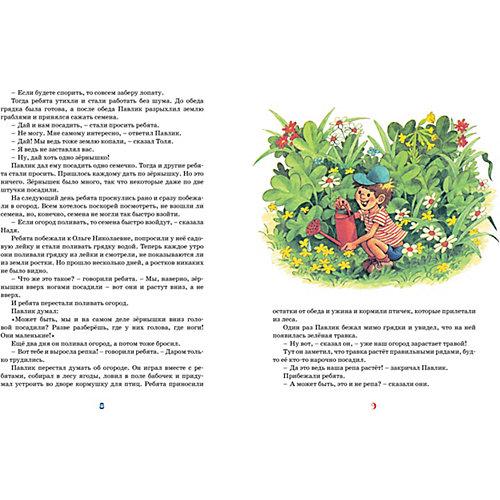"Сборник рассказов Махаон ""Затейники"" от Махаон"