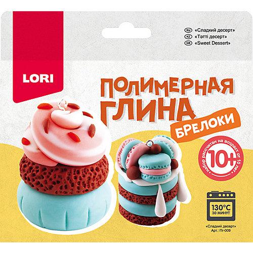 Полимерная глина LORI Брелоки  «Сладкий десерт» от LORI