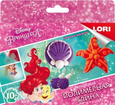 Полимерная глина LORI Disney Украшения «Ариель»