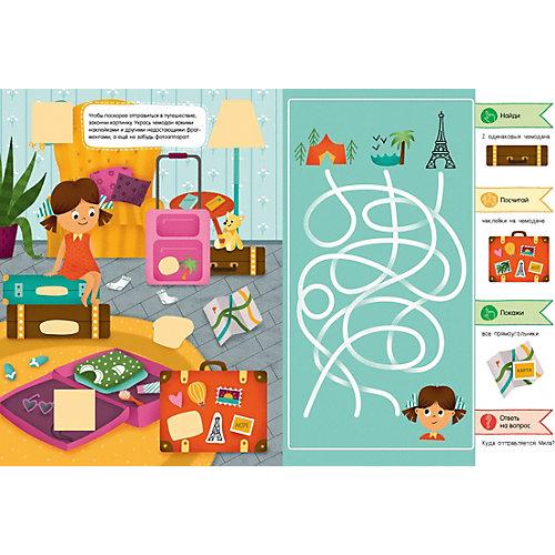 Книжка с наклейками для девочек, 50 наклеек от Clever
