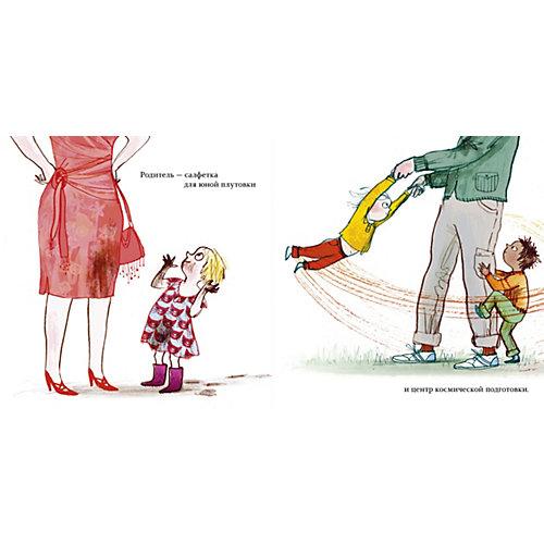 """Книжка-картинка """"Зачем нужны мама и папа"""", Бентли П. от Clever"""