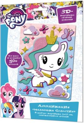 "Аппликация из EVA Origami My little pony ""Пони Селестия"" 23х17 см"