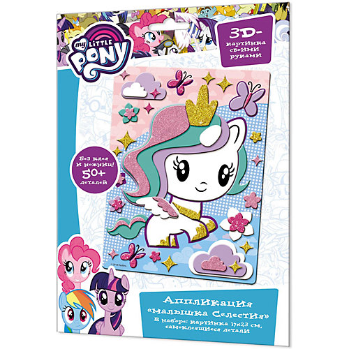 "Аппликация из EVA Origami My little pony ""Пони Селестия"" 23х17 см от Origami"