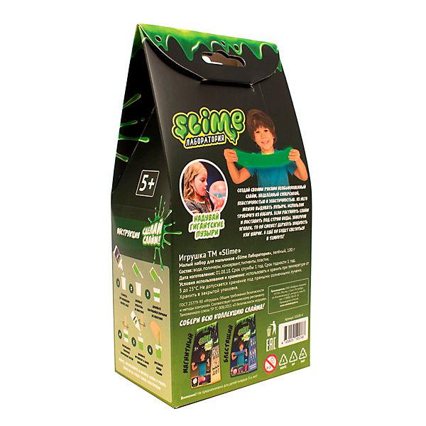 """Набор Волшебный мир """"Slime: Лаборатория"""", малый, зеленый, 100 г"""