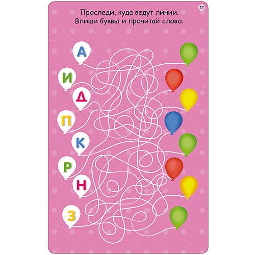 """Асборн-карточки Робинс """"Тренируем внимание и усидчивость"""" от Робинс"""