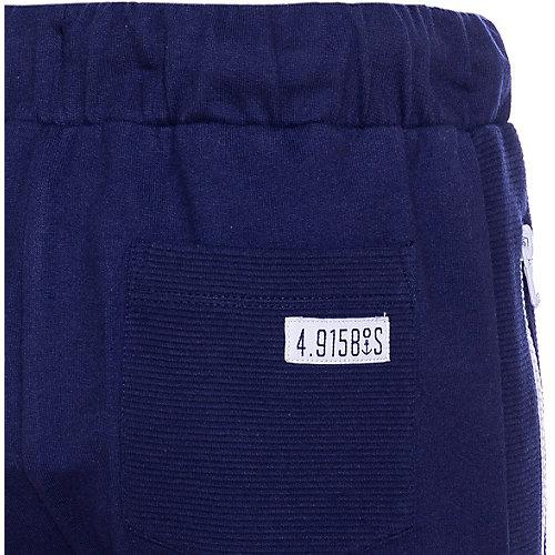 Спортивные брюки Trybeyond - темно-синий