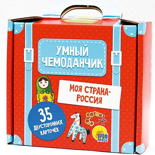 """Набор карточек """"Умный чемоданчик"""", моя страна - Россия от Проф-Пресс"""