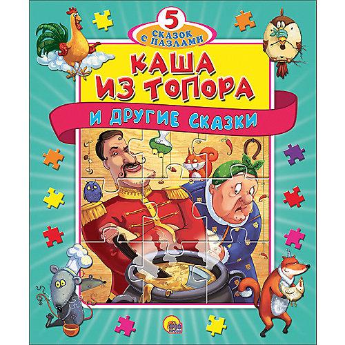 """Книга с пазлами """"Каша из топора"""" от Проф-Пресс"""