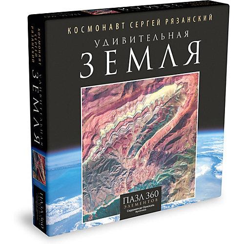 Пазл Удивительная Земля Горы Серания-де-Орнокаль, 360 элементов от Origami