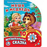 "Сказка ""1 кнопка 10 песен"" Маша и медведь"